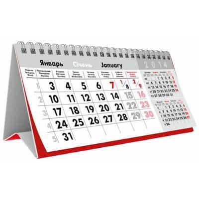логотип категории Календари