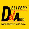 логотип Деливери