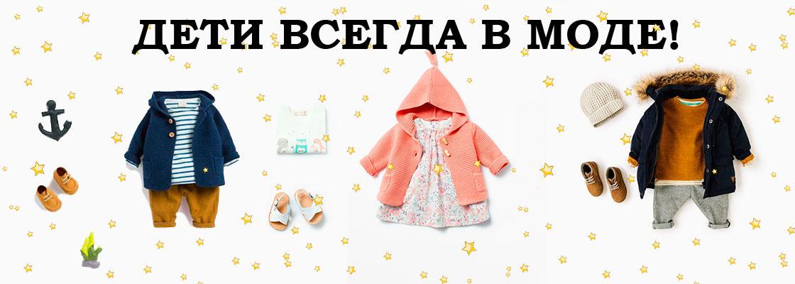 изображение к баннеру Детская одежда по оптовым ценам!