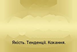 логотип Магия текстиля