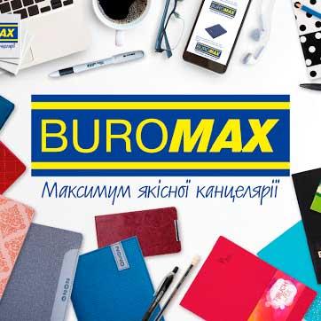 "логотип ТМ ""Buromax"""